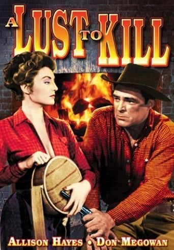 Poster of Lust to Kill
