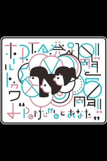 Poster of Perfume PTA Hall Tour