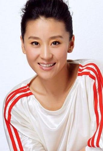 Image of Miao Pu