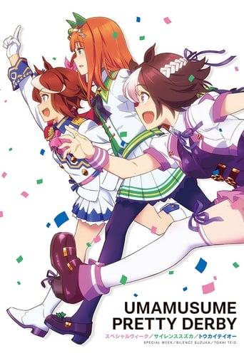 Poster of Umamusume: Pretty Derby