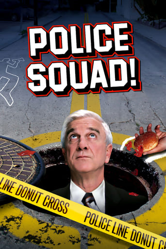 Poster of Police Squad!