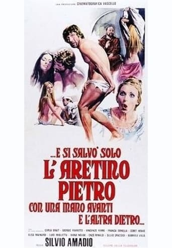 Poster of Aretino's Stories of the Three Lustful Daughters