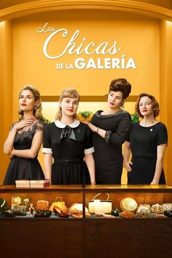 Poster of Las chicas de la galería