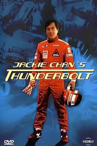 Jackie Chan - Showdown mit 1000 PS