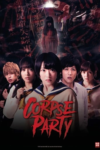 Poster of Corpse Party