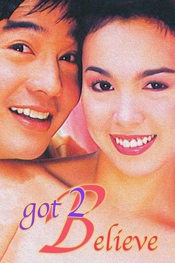 Poster of Got 2 Believe