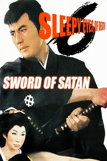 Poster of Sleepy Eyes of Death 6: Sword of Satan