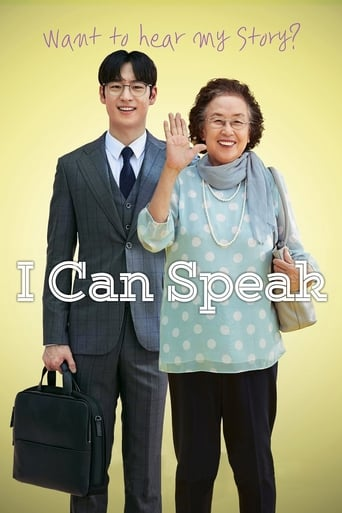Poster of I Can Speak