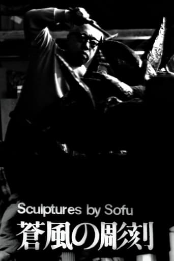 Sculptures by Sofu - Vita Yify Movies