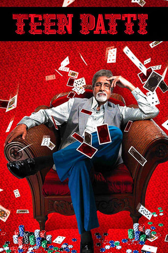 Poster of Teen Patti