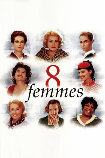 8 жени