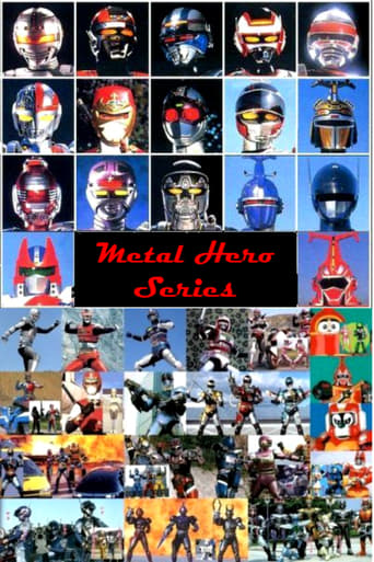 Poster of Metal Hero Series