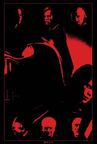 Star Wars: The Blackened Mantle