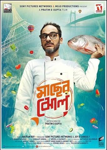 Poster of Maacher Jhol
