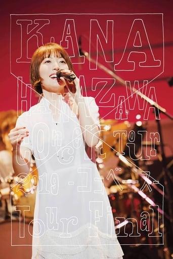 KANA HANAZAWA Concert Tour 2019