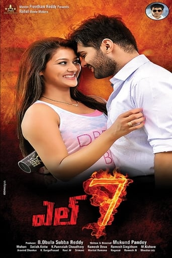 L7 (Hindi Dubbed)