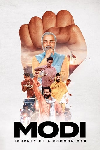 Poster of Modi: Journey of a Common Man