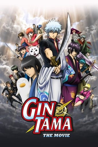 Poster of Gintama: The Movie