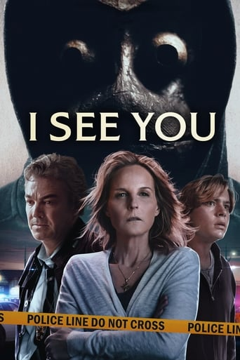 I See You image