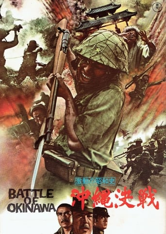 Poster of The Battle of Okinawa