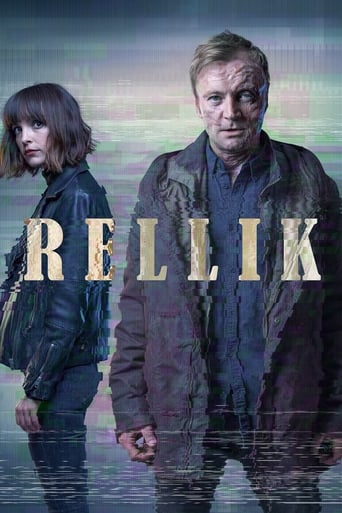 Poster of Rellik