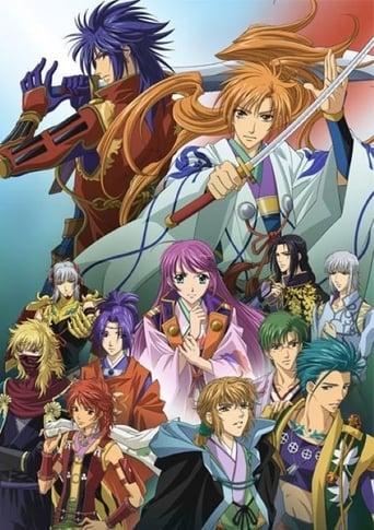 Haruka - Beyond the Stream of Time 3: Endless Destiny