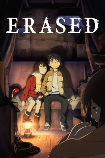 Poster of ERASED