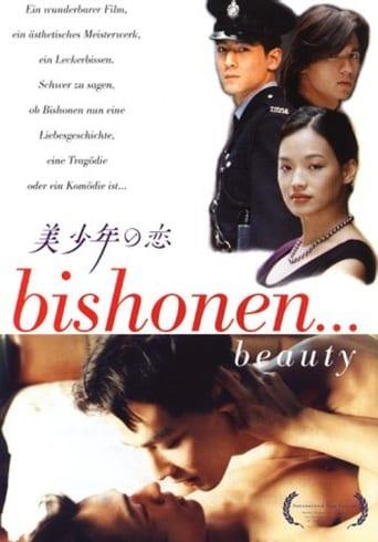 Bishonen... Beauty