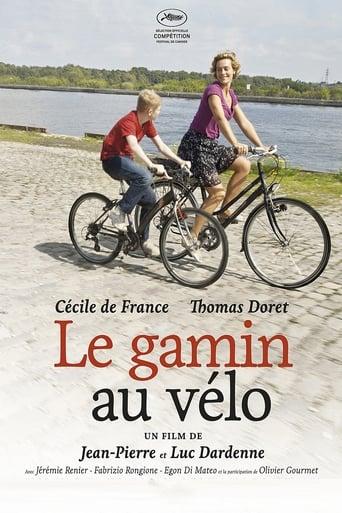 Хлопчик з велосипедом