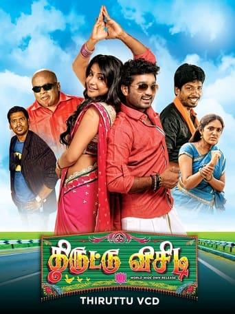 Poster of Thiruttu VCD