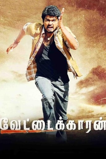 Poster of Vettaikaaran
