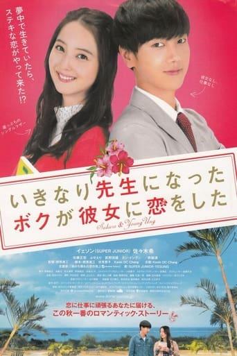 Poster of My Korean Teacher