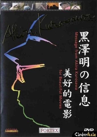Poster of A Message from Akira Kurosawa: For Beautiful Movies