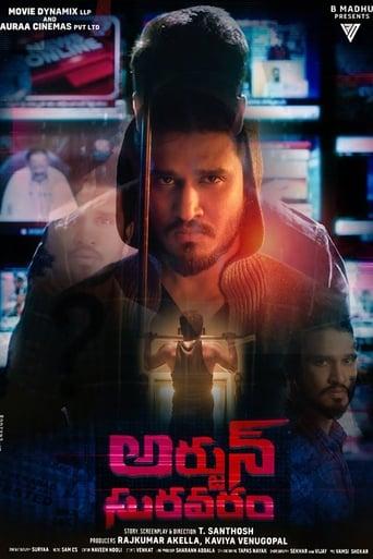 Poster of Arjun Suravaram