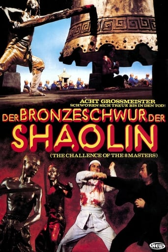 Der Bronzeschwur der Shaolin
