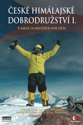Watch České himálajské dobrodružství full movie online 1337x