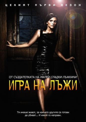 Poster of The Lying Game