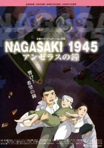 Nagasaki 1945 ~ The Angelus Bells