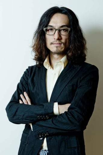 Image of Mitsuru Karahashi