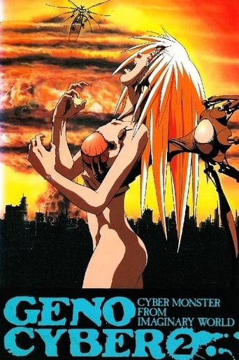 Poster of Genocyber