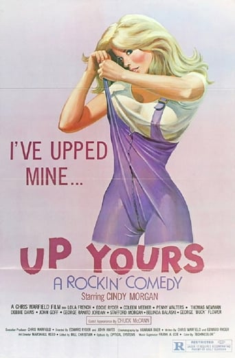 Poster of Up Yours