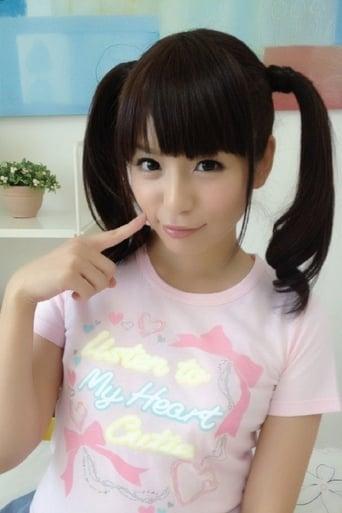 Image of Riri Kuribayashi