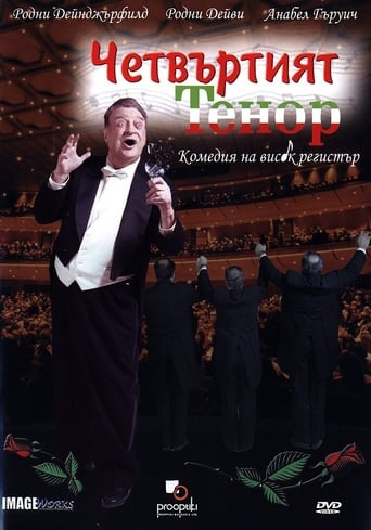 Poster of The 4th Tenor