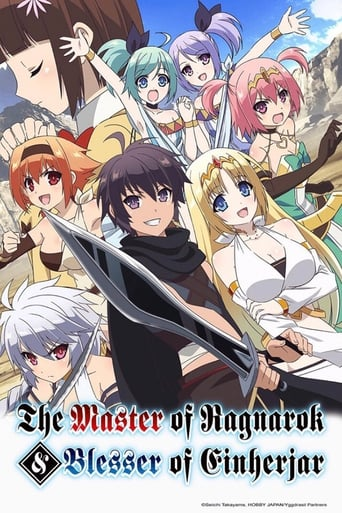 Poster of The Master of Ragnarok & Blesser of Einherjar
