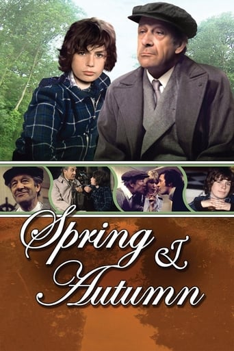 Poster of Spring And Autumn