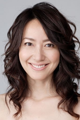Image of Yôko Moriguchi