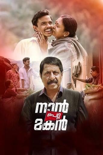 Poster of Naan Petta Makan