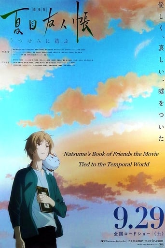 Natsume's Book of Friends: Ephemeral Bond