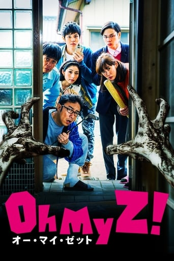Poster of Oh My Zombie!