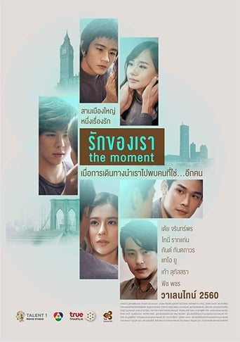 The Moment Movie Poster